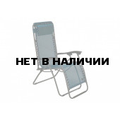 Кресло-шезлонг складное Trek Planet Fiesta 50315
