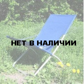 Шезлонг Валдай