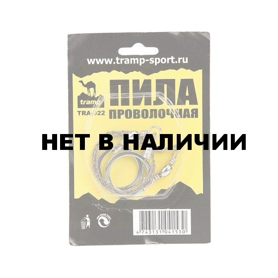 Пила Tramp проволочная TRA-022