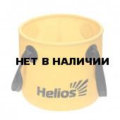 Ведро складное Helios 15л ПВХ (HS-VS-PVC-15L)