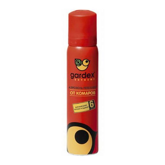 Аэрозоль Gardex Extreme от мошек и комаров 100мл (0151)