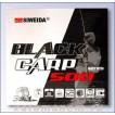 Рыболовная катушка Siweida Black Carp 500 3+1ВВ