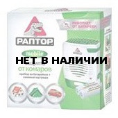 Комплект РАПТОР на батарейках Bk1313