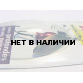 Блесна вращ. MEPPS Aglia Longue Heavy AG-AG/RGE блистер №1 (8г) LHE200AR11