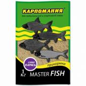 Прикормка Карпомания Master Fish 1кг Супер Карась