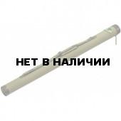 Тубус для спиннинга Aquatic 120 см Т-75