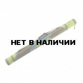 Тубус для спиннинга Aquatic 145 см Т-110