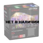 Уличная светодиодная гирлянда (мультиколор) Vegas Сеть 144 LED, 1,2х1,5 м, 24V 55109