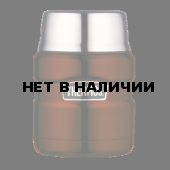 Термос для еды Thermos SK 3000 Cooper 0.47l (848437)