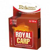 Леска Rubicon Royal Carp 0,25мм 150м Brown 402150-025