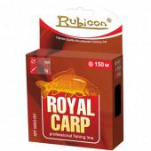 Леска Rubicon Royal Carp 0,22мм 150м Brown 402150-022