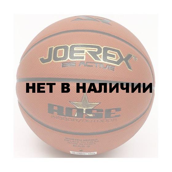 Мяч баскетбольный JOEREX №7 BA9-5