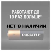Батарейки алкалиновые Duracell Basic LR06 (АА) 4 шт MN1500ААLR6