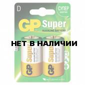 Батарейки алкалиновые GP Super LR20 (D) 2 шт
