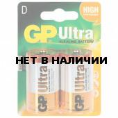 Батарейки алкалиновые GP Ultra LR20 (D) 2 шт 13AU-CR2