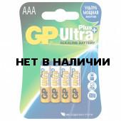 Батарейки алкалиновые GP Ultra Plus LR03 (AAA) 4 шт 24AUP-2CR4