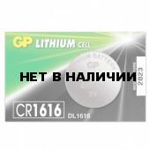 Батарейка литиевая GP Lithium CR1616 1 шт CR1616RA-7C5