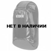 Рюкзак городской Staff Fashion Air Движ 7 л 270299