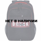 Рюкзак школьный Grizzly Break Rules 15 л RU-132-2/2