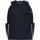 Рюкзак школьный Grizzly Черная кошка 12 л RD-145-1/3