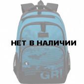 Рюкзак школьный Grizzly Синий 20,5 л RU-130-1/2