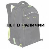 Рюкзак школьный с сумкой для обуви Grizzly 11 л RB-056-1/1