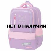 Рюкзак для девочек Brauberg Star Cheshire cat 17 л 229976