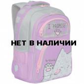 Рюкзак школьный Grizzly I Promise 17 л RG-167-1/2