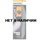Стельки SALTON Sport с эффектом Memory Form р.36-44