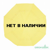 Зонтот солнца GreenGladeА1282 220 см
