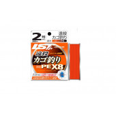 Шнур плетеный Linesystem Ento Kago PE X8 #3 (0,285мм) 200м orange
