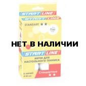 Мячи Start Line Standart 2* (6 шт, белые) 23022