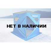 Зимняя палатка куб Higashi Comfort Pro трехслойная