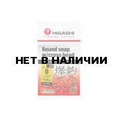 Карабин с поворотной бусиной Higashi Round snap w/cross bead, р. 0, цвет SS, до 18 кг 6 шт