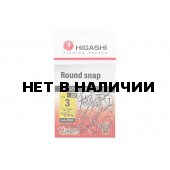 Карабин Higashi Round snap, р. 3, цвет SS, до 47 кг 10 шт