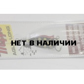 Блесна вращ. MEPPS Aglia Longue Heavy NR PTS JAUNE блистер №1 (8г) LHE4JAOR11