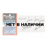 Трубка защитная Linesystem G7 Worm Protect Tube 3мм Clear 16 шт