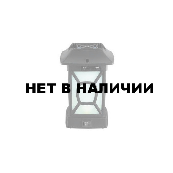 Прибор противомоскитный ThermaCELL Patio Lantern MR 9W6-00 +1 газовый картридж, 3 таблетки
