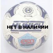 Мяч для футзала FIFA MUNICH DENORS 62W-23715