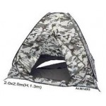 Палатка рыбака SWD Белая Ночь с дном на молнии (автомат) (8614003)