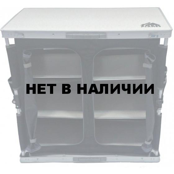 Кухня кемпинговая складная TREK PLANET AC-585D