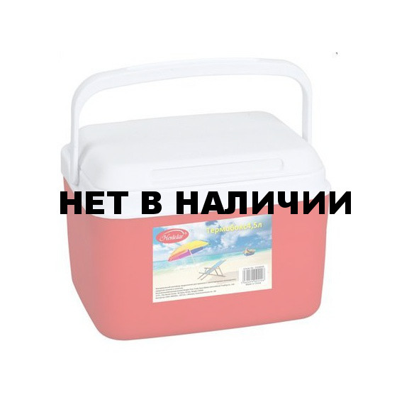 Изотермический контейнер Henledar 4,5л. 2009649