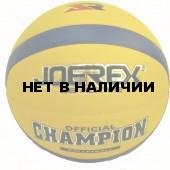 Мяч волейбольный №5 PU Mesuca MVO0936