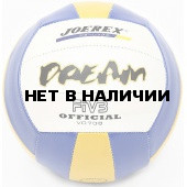 Мяч волейбольный JOEREX №5 SVW530S