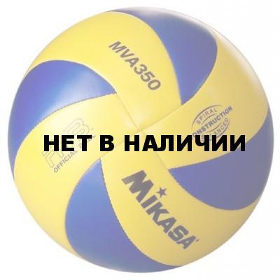 Мяч волейбольный №5 MIKASA MVA350