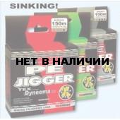 Леска плетеная Siweida Pe Jigger 0,3 100м (17кг, зеленая)