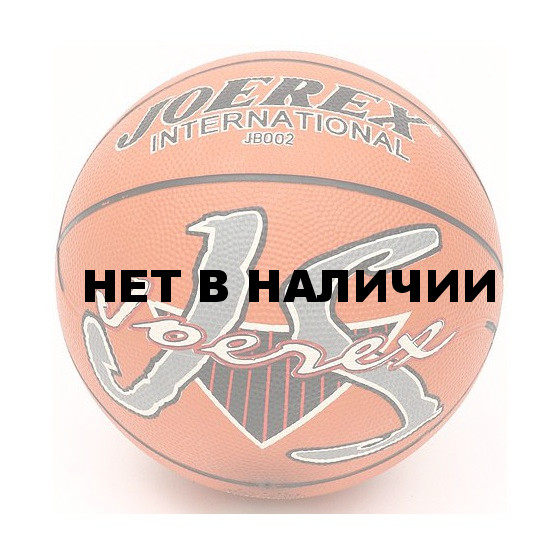 Мяч баскетбольный JOEREX №5 JB002