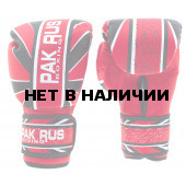 Перчатки боксерские Pak Rus, искусственная кожа Amiko, 12 OZ, PR-11-017