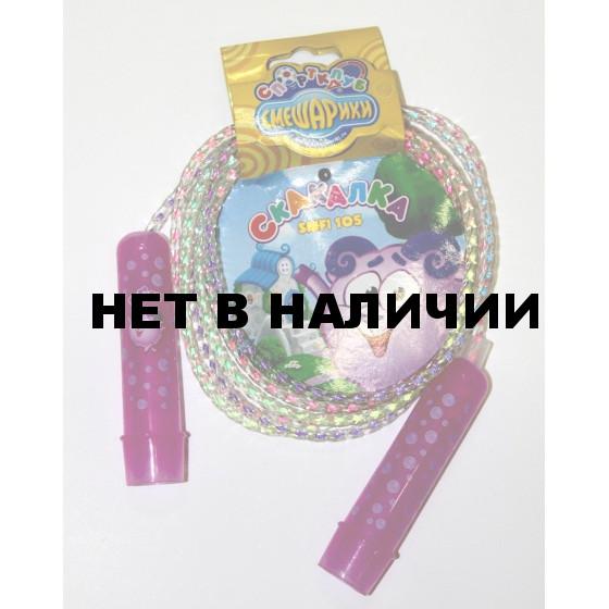 Скакалка Смешарики со шнуром-радугой Бараш SMFI 105