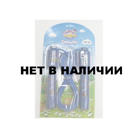 Скакалка Смешарики со счетчиком оборотов Крош SMFI 103